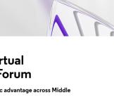 انطلاق منتدى كلاريفيت للابتكار الافتراضي هذا الشهر