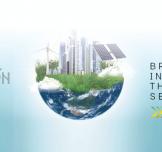 هاكاثون بيرتيك 2021: لدعم الابتكار في مجال التكنولوجيا النظيفة