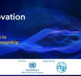 المنتدى العالمي للابتكار للاتحاد الدولي للاتصالات لعام  2021