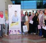 برنامج هي رائدة: تعزيز ريادة الأعمال النسائية في مصر