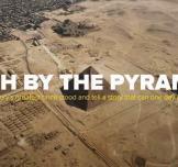 رايز أب تختار ١٥ شركة إقليمية ناشئة للتأهل إلى نهائيات مسابقة Pitch by the Pyramids