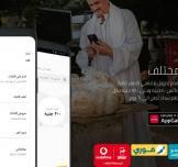 Egyptian fintech Kashat raises  $1.75 million Bridge round