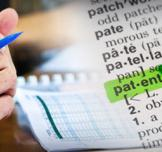 Test Your Patent Registration Knowledge