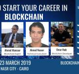 How to Start Your Career In Blockchain #Round 2