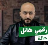 ENPO تحول رقمي هائل في الهيئة القومية للبريد المصري