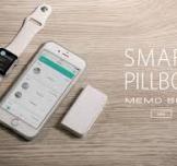 ميمو: علبة الدواء الذكية