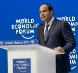 الاقتصاد المصري الذي تتحكم به التجارة