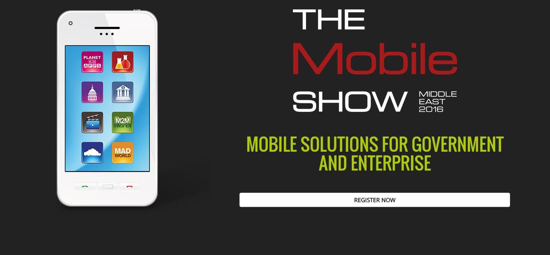 معرض تكنولوجيا وتطبيقات الهاتف النقال في الشرق الأوسط 2016