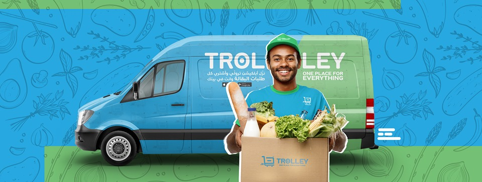 Trolley Raises $200,000 In Seed Funding
