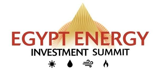 قمة مصر للأستثمار في الطاقة