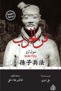 كتاب العمل العميق مترجم